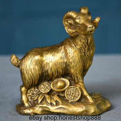 9cm Folk Chinese Brass Wealth Yuanbao Money Animal Zodiac Year Sheep Goat Statue