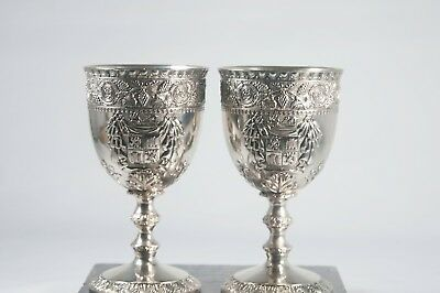 Scottish silver plated goblets