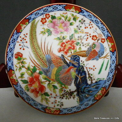 Vintage Asian Decorative Pheasant Plate Made in Japan