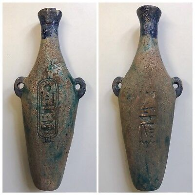 Ultra Rare Large Double Sided Egyptian Vase  300BC (HUGE SIZE)