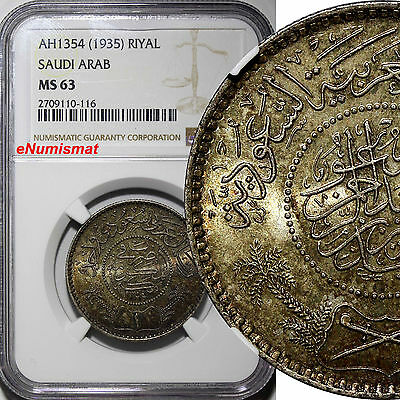 SAUDI ARABIA UNITED KINGDOMS Silver AH1354 (1935) Riyal NGC MS63 TONED KM# 18