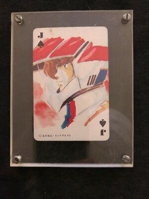 1983 Original Japanese Animage MACROSS Hikaru Ichijyo Playing Card Anime Mancave