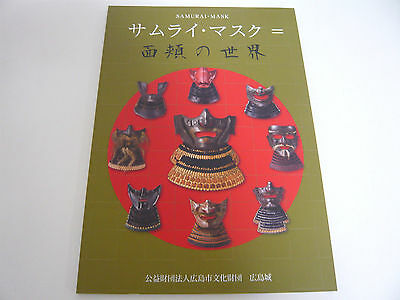 SAMURAI MASK Hiroshima Castle Limited Book picture art NEW armour Japan japanese