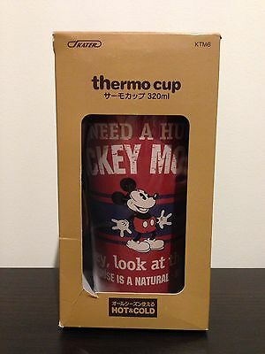 * Brand New * Mickey Mouse Thermo Cup 320ml