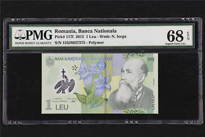 2015 Romania Banca Nationala 1 Leu Pick#117f  PMG 68 EPQ Superb Gem UNC