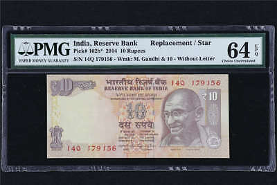 2014 India Reserve Bank 10 Rupees Pick#102h* PMG 64 EPQ Choice UNC Replacement
