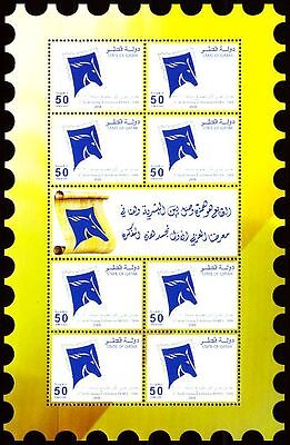 Qatar 2008 ** Mi.1327 Klbg. Briefmarkenausstellung Stamp Exhibition Doha