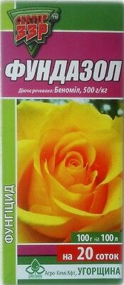 Fungicide Fundazol Benomyl 30g for Plants Flowers 100g / 100L фунгицид Фундазол
