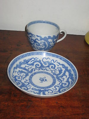 Unusual English Blue & White Tea Cup C 1800 Oriental Dragon Inspired Design