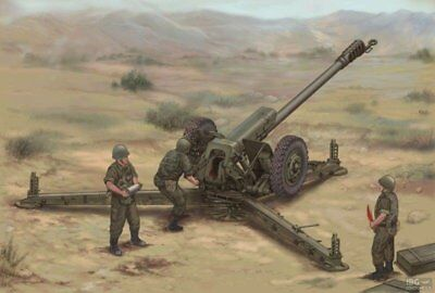 Trumpeter 02329 Soviet D-30 122mm Howitzer - Late Version  1:35
