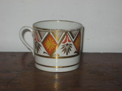 English Coffee Cup Striking Regency Gilded Design