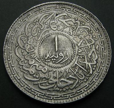 INDIA (Hyderabad) 1 Rupee AH1361 - Silver - Mir Usman Ali Khan - VF - 1826