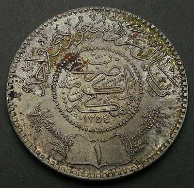 SAUDI ARABIA (United Kingdoms) 1 Riyal AH 1354 (1935) - Silver - aUNC - 1834