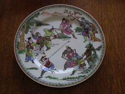 "Chinese  Hand Painted porcelain  ""Warrior"" plate 10 1/4"""