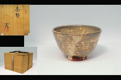 OA12:Japanese Tea Bow,Kumano Ware by potter,Minoru Saragai,used,Tomo-Bako