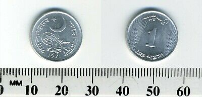 Pakistan 1971 - 1 Paisa Aluminum Coin - Crescent and star above tughra