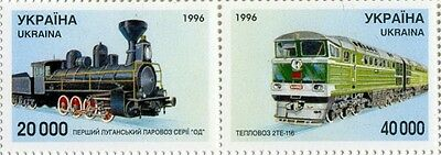 UKRAINE 1996 ** MNH Locomotives, Trains
