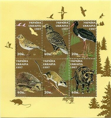 UKRAINE 1997 ** MNH Animals, Birds