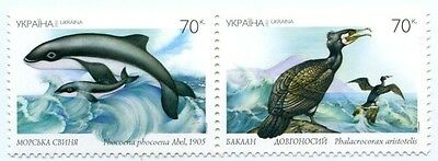 UKRAINE 2002 ** MNH Fauna / Fish / Bird