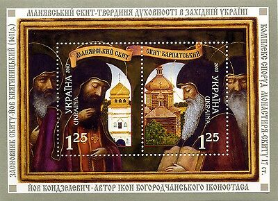UKRAINE 2003 ** MNH Block Religion