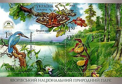 UKRAINE 2003 ** MNH Block 39 BIRDS Javorivsky National Natural Park
