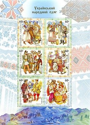 UKRAINE 2004 ** MNH Block TRADITIONAL COSTUMES  Holiday