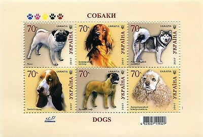 UKRAINE 2007 ** MNH Block Dogs