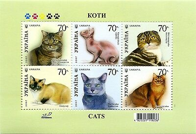 UKRAINE 2007 ** MNH Block Cats