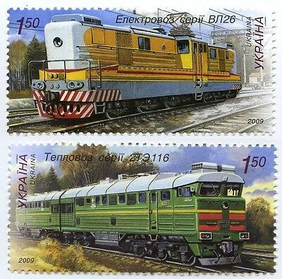 UKRAINE 2009 ** MNH Locomotives, Trains, Railway