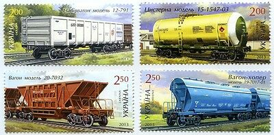 UKRAINE 2013 ** MNH Locomotives, Trains