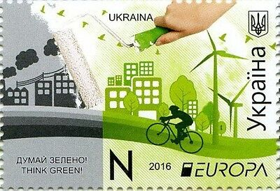 UKRAINE 2016 ** MNH Think green! EUROPA