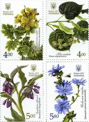 "UKRAINE 2017 ** MNH Stamp. ""Plants, Flora, Flowers"""