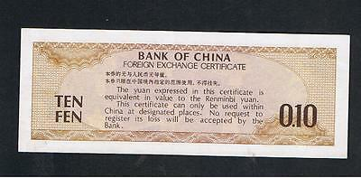 1979 Bank Of China Foreign Exchange Certificate. Ten Fen. Excellent.