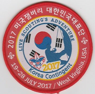 2017 National Jamboree  Korea Contingent Official Patch (RED)