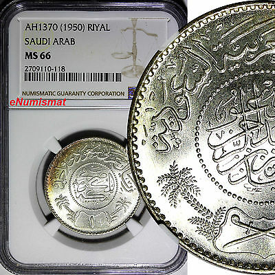 SAUDI ARABIA UNITED KINGDOMS Silver AH1370 (1950) 1 Riyal NGC MS66 TONED KM# 18