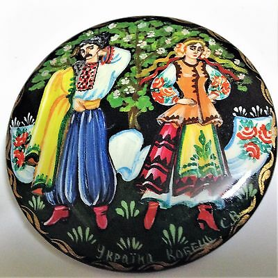 Russian - Black Lacquered 8cm Wood Trinket Box & Lid - Hand Painted, Signed