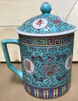 Chinese Famille Rose Turquoise Porcelain Tea Mug With Lid New!