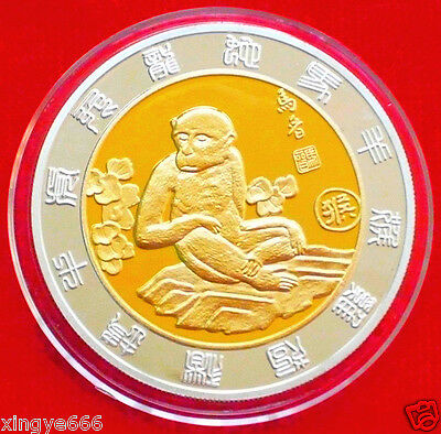 Nice China Zodiac 24K Gold & Silver Coin - Year of the Monkey