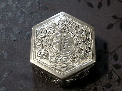 Solid Silver China The South Chinese Silver Small Box