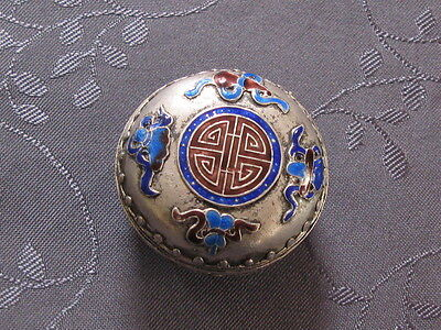 Chinese Silver Box Enamel Box In Alloy D Silver Asia China
