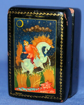 Vintage Russian Hand Painted Laquer Wood Box Signed