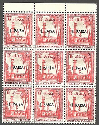PAKISTAN 1961 1p on 1½a Mausoleum carmine - 97646