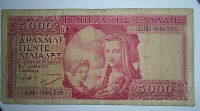 Greece Banknote 5000 Drachma 1947 Red Colored RARE