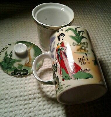 Ceramic Tea Cup, Infuser & Lid. With Oriental Design With Geisha Girls & Trees.