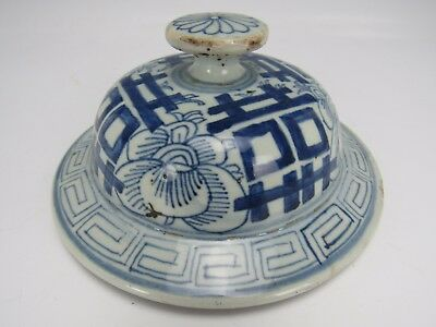 A Chinese Beautiful Blue & White Porcelain Round Vase Top Cover container Lid