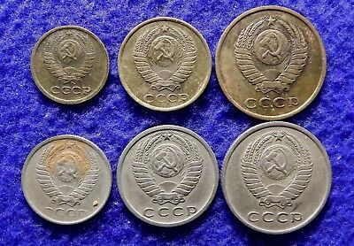 RUSSIA USSR 1, 2, 3, 10, 15 & 20 Kopeks 1961 to 1985 - 6 Different Coins (#1442)