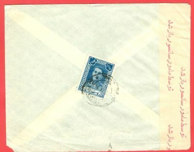 Persia 2.50r Solo used on cover ANGLO RUSSIAN PERSIAN Censor to USA