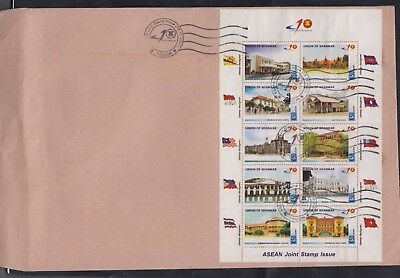 """MYANMAR SPECIAL ISSUE """"ASEAN 40th Anniversary Commemorative """" M/S  AND COVER"""