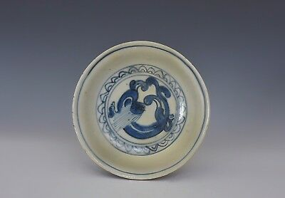 An Antique Ming Style Chinese Blue & White Dish
