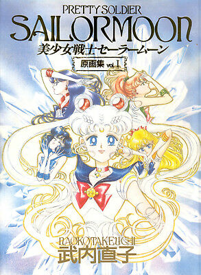 Pretty Soldier Sailor Moon Art Book Collection